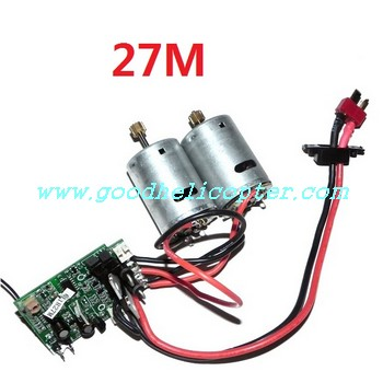 ATTOP-TOYS-YD-611-YD-612 helicopter parts main motor set + pcb board (27M)