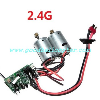ATTOP-TOYS-YD-611-YD-612 helicopter parts main motor set + pcb board (2.4M)