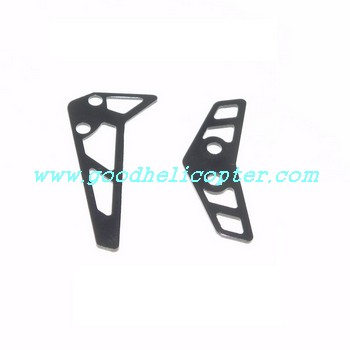 ATTOP-TOYS-NO.9808-YD-9808 helicopter parts tail decoration set