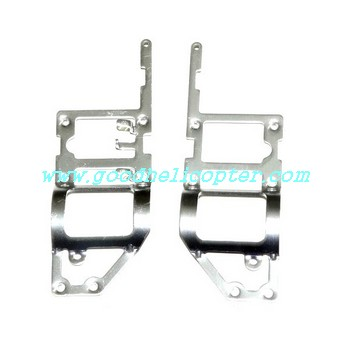borong-br6008 helicopter parts protection cover for motors