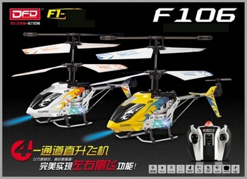 F106 Helicopter Parts