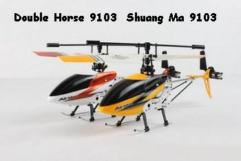 9103 Helicopter Parts