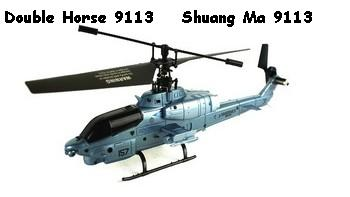 9113 Helicopter Parts