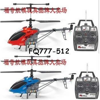 FQ777-512 Helicopter Parts