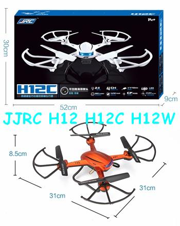 H12 H12C H12W Quadcopter Parts