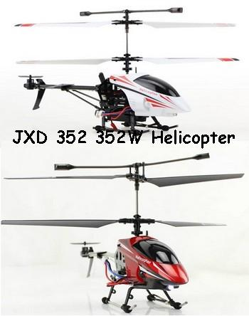 Mini Electric Helicopters additionally Fq777505 Helicopter Parts C 8 137 additionally Rc Airplane Lights moreover S107n 15 20tail 20support 20pipes likewise Jxd 352 352w Helicopter Parts C 156 168. on syma rc helicopter manual