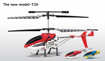 MJX T20 T620 Helicopter Parts