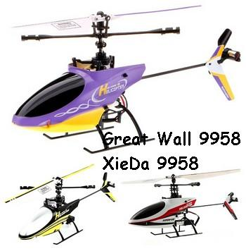 Great Wall 9958 XieDa 9958 Parts