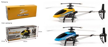 ZR Model Z100 Helicopter Parts