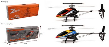 ZR Model Z101 Helicopter Parts
