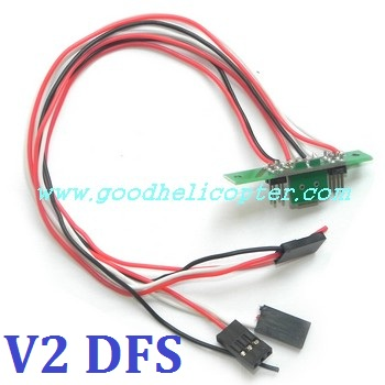 V2 DFS CX-20 quad copter parts Wire plug board