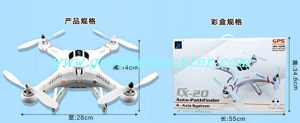 http://www.goodhelicopter.com/images/cheerson-cx-20-quadcopter-parts/cx-20-auto-platfinder-2.4g-4ch-quadcopter%20(11).jpg