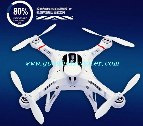 http://www.goodhelicopter.com/images/cheerson-cx-20-quadcopter-parts/cx-20-auto-platfinder-2.4g-4ch-quadcopter%20(3).jpg
