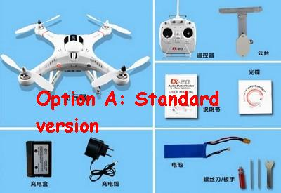 http://www.goodhelicopter.com/images/cheerson-cx-20-quadcopter-parts/option-a-cx-20.jpg