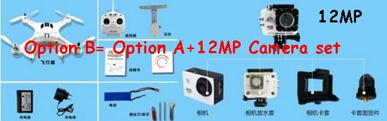 http://www.goodhelicopter.com/images/cheerson-cx-20-quadcopter-parts/option-b-cx-20.jpg
