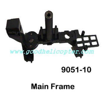 shuangma-9051 helicopter parts plastic main frame