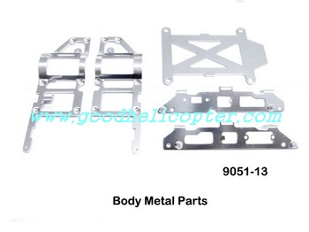 shuangma-9051 helicopter parts metal frame set 5pcs