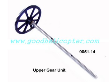 double-horse-9051 helicopter parts upper main gear B with hollow pipe