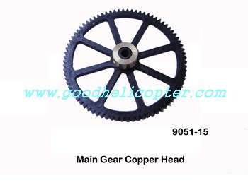 shuangma-9051 helicopter parts lower main gear A
