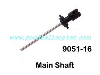 double-horse-9051 helicopter parts inner shaft