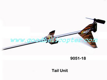 shuangma-9051 helicopter parts 9051A tail set (tail big boom + tail motor + tail motor deck + tail blade + tail decoration set)