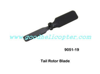 shuangma-9051 helicopter parts tail blade