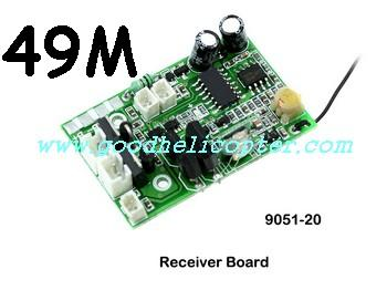 shuangma-9051 helicopter parts pcb board (49M)