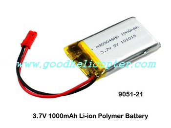 shuangma-9051 helicopter parts battery 3.7V 1000mAh
