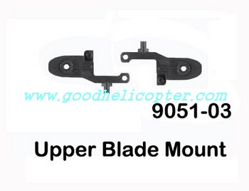 double-horse-9051 helicopter parts upper main blade grip set