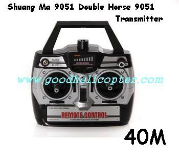 shuangma-9051 helicopter parts transmitter (40M)
