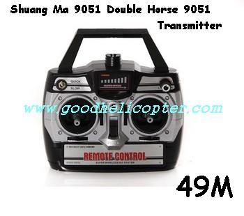 shuangma-9051 helicopter parts transmitter (49M)