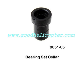 shuangma-9051 helicopter parts bearing set collar