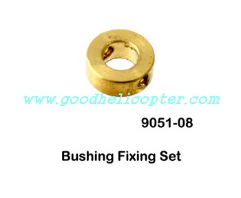 shuangma-9051 helicopter parts copper ring