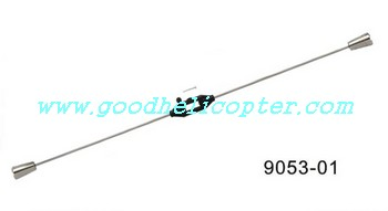 double-horse-9053/9053B helicopter parts balance bar