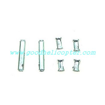 shuangma-9053/9053B helicopter parts small aluminum pipe set to support frame 4pcs
