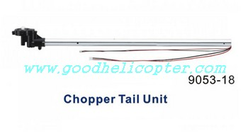 double-horse-9053/9053B helicopter parts chopper tail unit