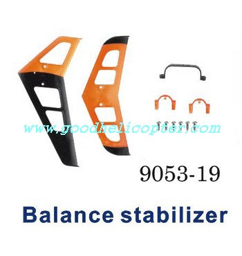 shuangma-9053/9053B helicopter parts tail decoration set