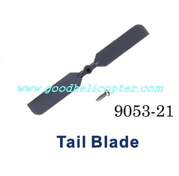 shuangma-9053/9053B helicopter parts tail blade