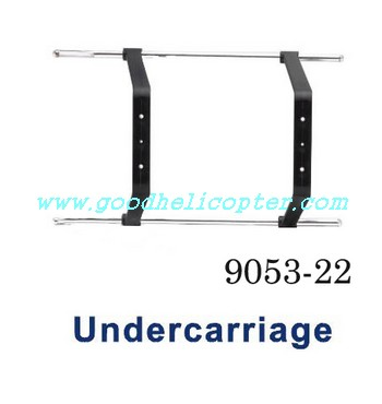 shuangma-9053/9053B helicopter parts undercarriage
