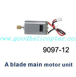 double-horse-9097 helicopter parts main motor A with short shaft