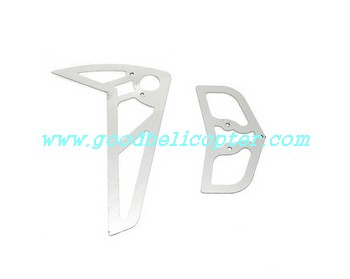 fxd-a68688 helicopter parts tail decoration set