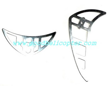 fxd-a68690 helicopter parts tail decoration set (silver color)