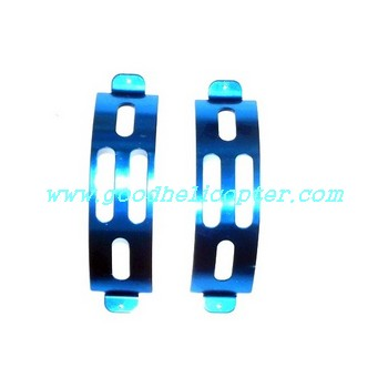 fxd-a68690 helicopter parts main motor protection cover (blue color)