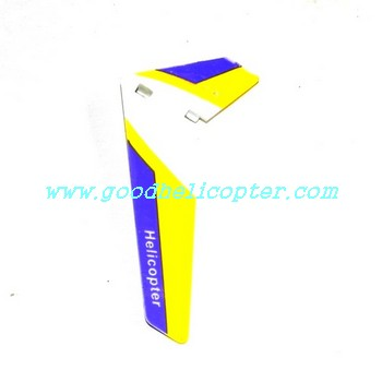 great-wall-9958-xieda-9958 helicopter parts tail decoration part (purple-yellow)