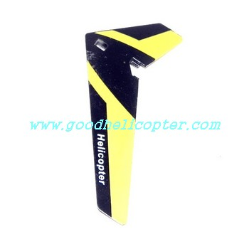 great-wall-9958-xieda-9958 helicopter parts tail decoration part (black-yellow)