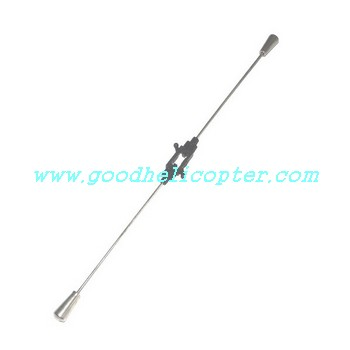 hcw8500-8501 helicopter parts balance bar