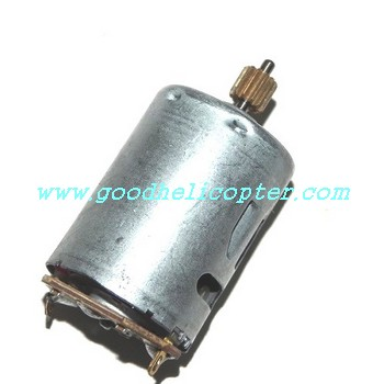 hcw8500-8501 helicopter parts main motor with short shaft