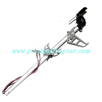 lh-1102 helicopter parts tail set (tail big boom + tail motor + tail motor deck + tail blade + tail decoration set + tail light + fixed set)