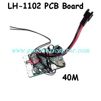 lh-1102 helicopter parts pcb board (40M)