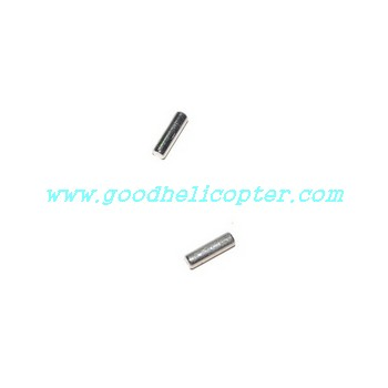 lh-1107 helicopter parts 2pcs metal bar to fix main blade grip set